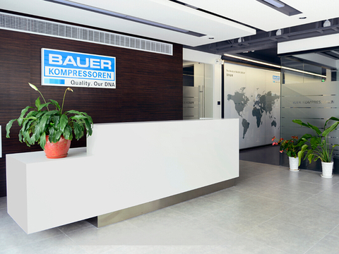 Reception BAUER Shanghai in Cina